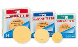 ニコチネルTTS(外用薬)